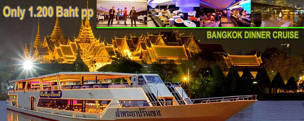 Bangkok Dinner Cruise on Chao Phraya River. Experience sights sounds and lights of Bangkok at night amd the river traffic